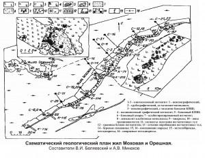 Фотографии месторождения. Малханское пегматитовое поле ...: http://webmineral.ru/deposits/photos.php?id=431&page=2